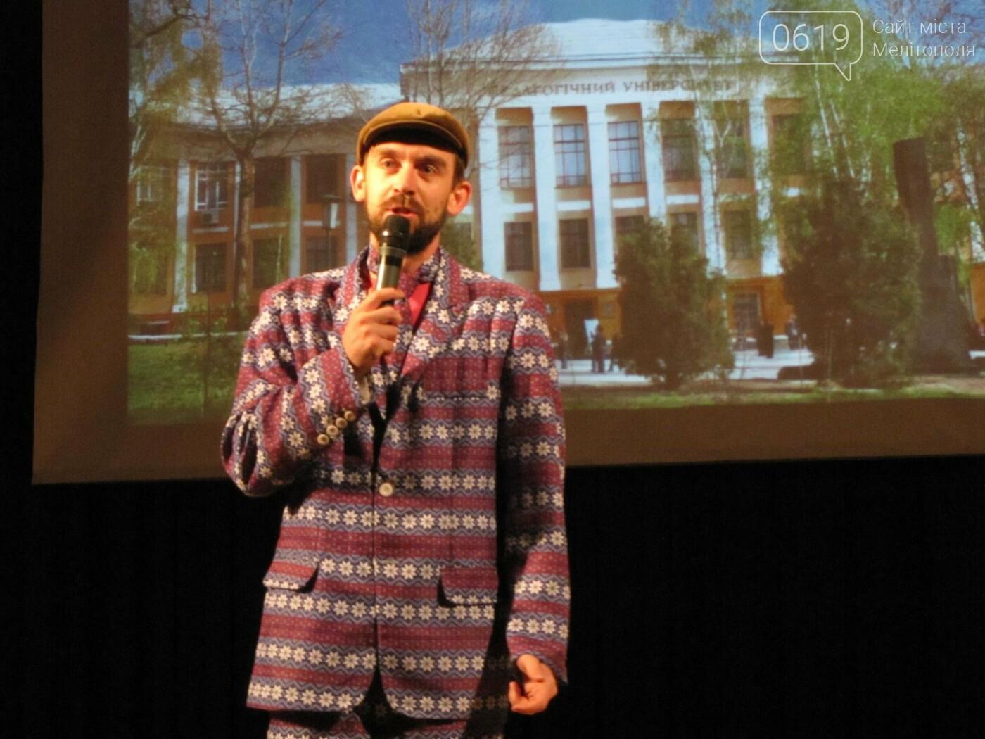 """Звезды """"Лиги смеха"""" выступили на одной сцене с мелитопольскими студентами , фото-7"""