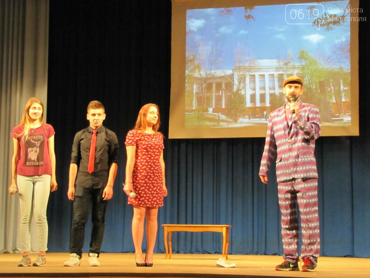 """Звезды """"Лиги смеха"""" выступили на одной сцене с мелитопольскими студентами , фото-8"""
