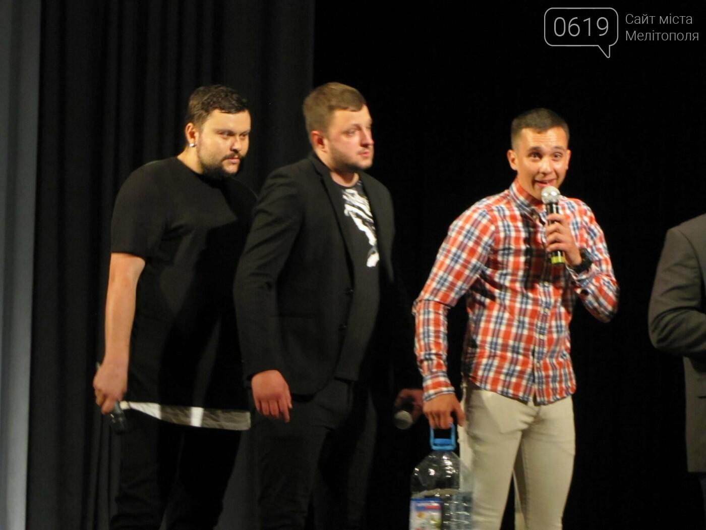 """Звезды """"Лиги смеха"""" выступили на одной сцене с мелитопольскими студентами , фото-28"""