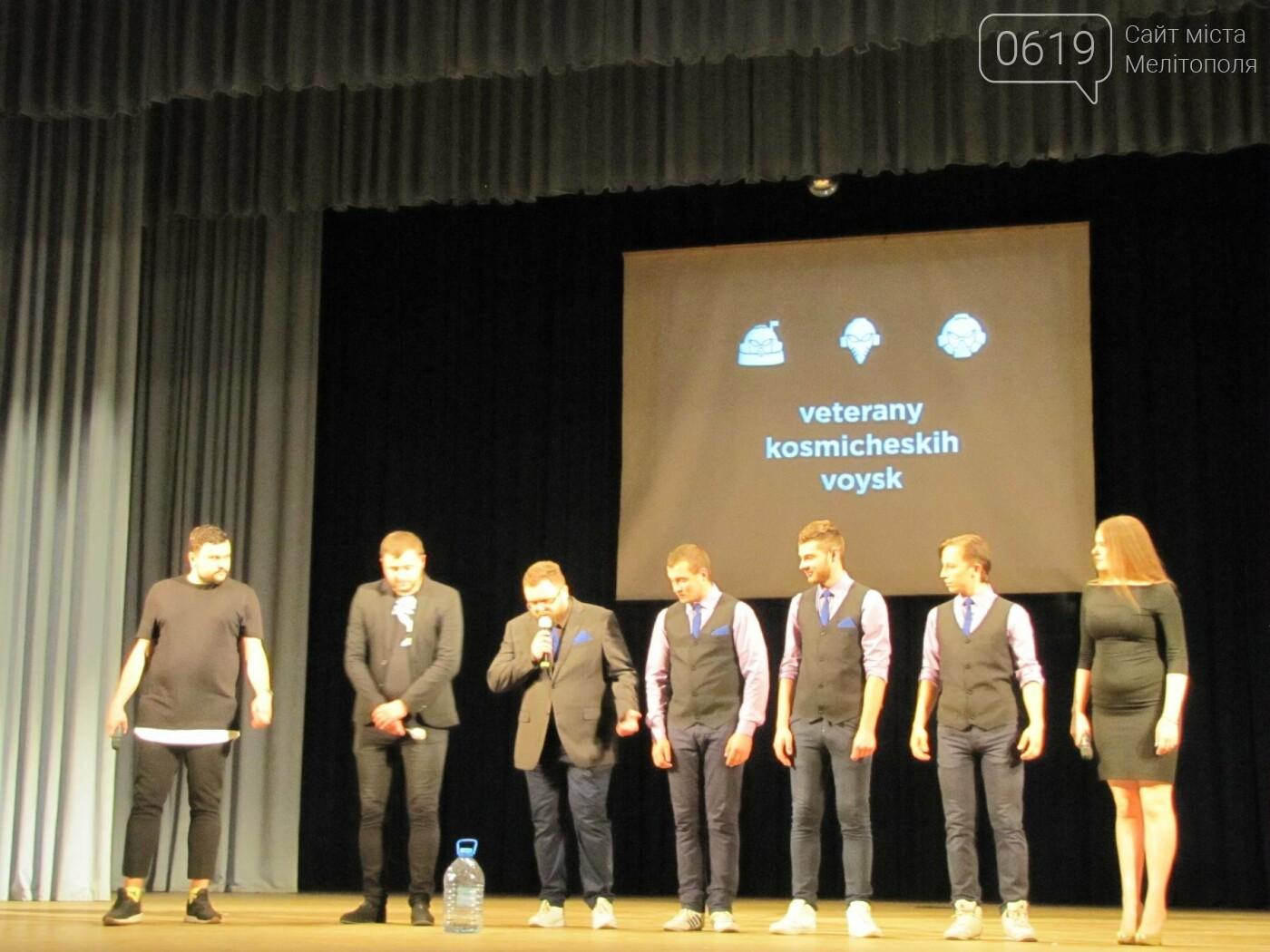 """Звезды """"Лиги смеха"""" выступили на одной сцене с мелитопольскими студентами , фото-10"""