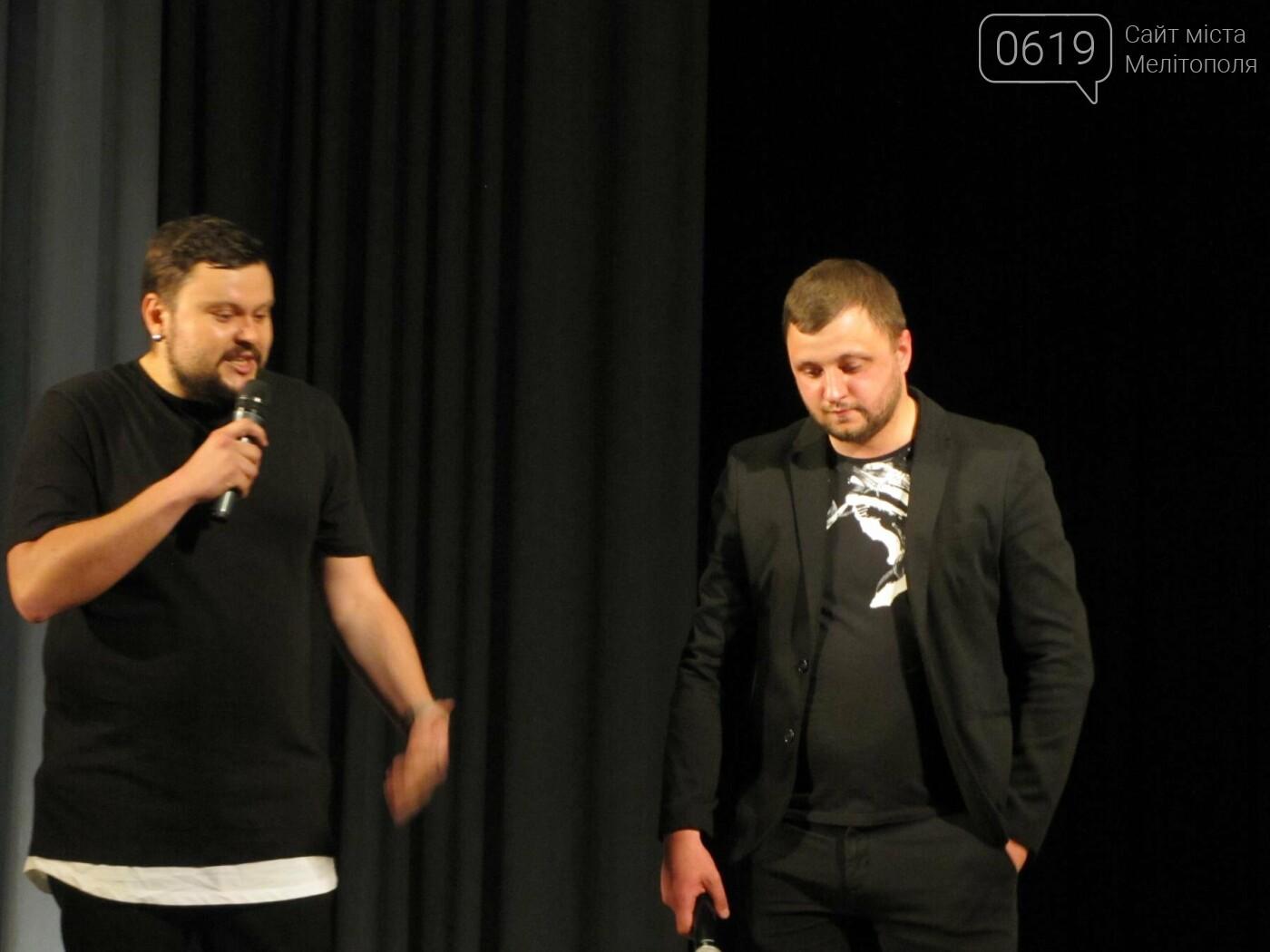 """Звезды """"Лиги смеха"""" выступили на одной сцене с мелитопольскими студентами , фото-29"""