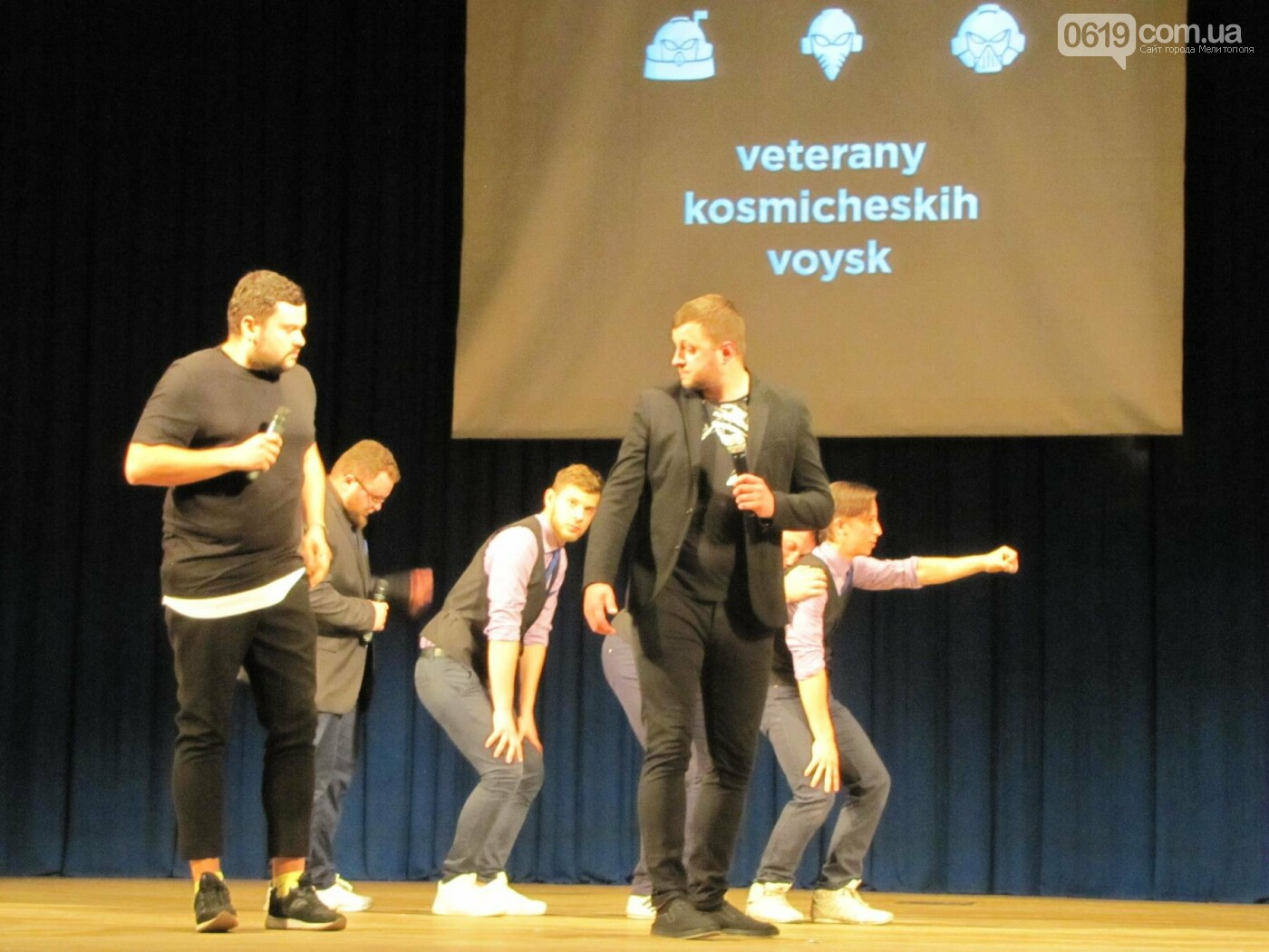 """Звезды """"Лиги смеха"""" выступили на одной сцене с мелитопольскими студентами , фото-12"""