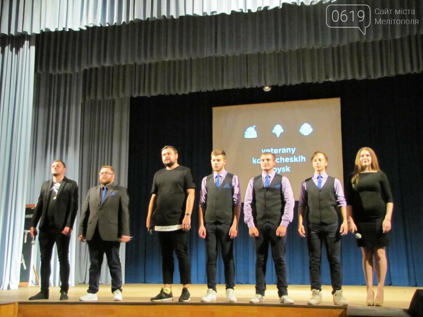 """Звезды """"Лиги смеха"""" выступили на одной сцене с мелитопольскими студентами , фото-13"""