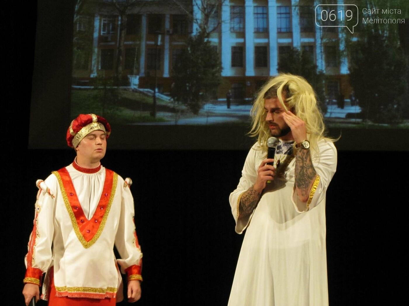 """Звезды """"Лиги смеха"""" выступили на одной сцене с мелитопольскими студентами , фото-19"""