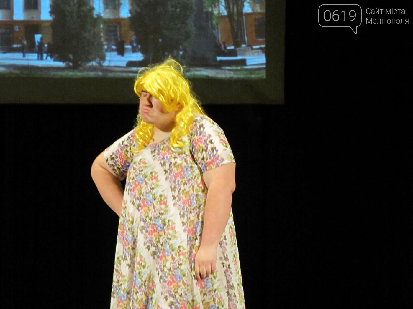 """Звезды """"Лиги смеха"""" выступили на одной сцене с мелитопольскими студентами , фото-18"""