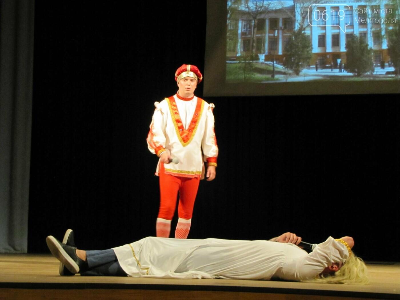 """Звезды """"Лиги смеха"""" выступили на одной сцене с мелитопольскими студентами , фото-20"""