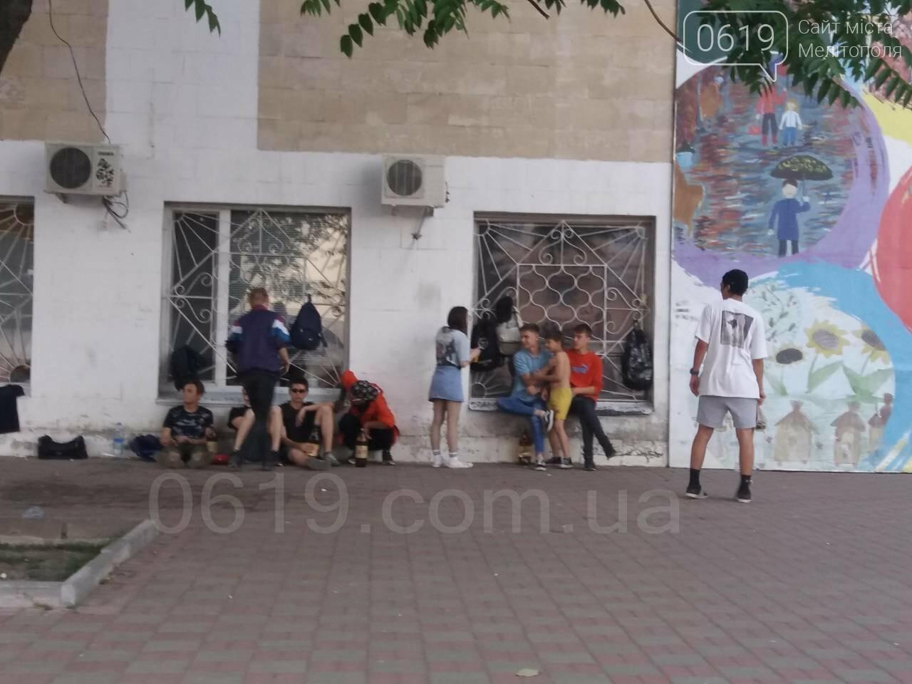 Мелитопольская молодежь превратила центр города в притон, - ФОТО, фото-1, Фото сайта 0619