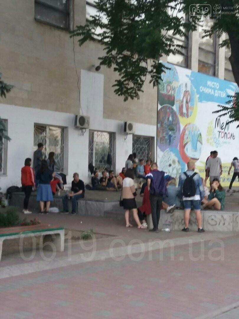 Мелитопольская молодежь превратила центр города в притон, - ФОТО, фото-4, Фото сайта 0619