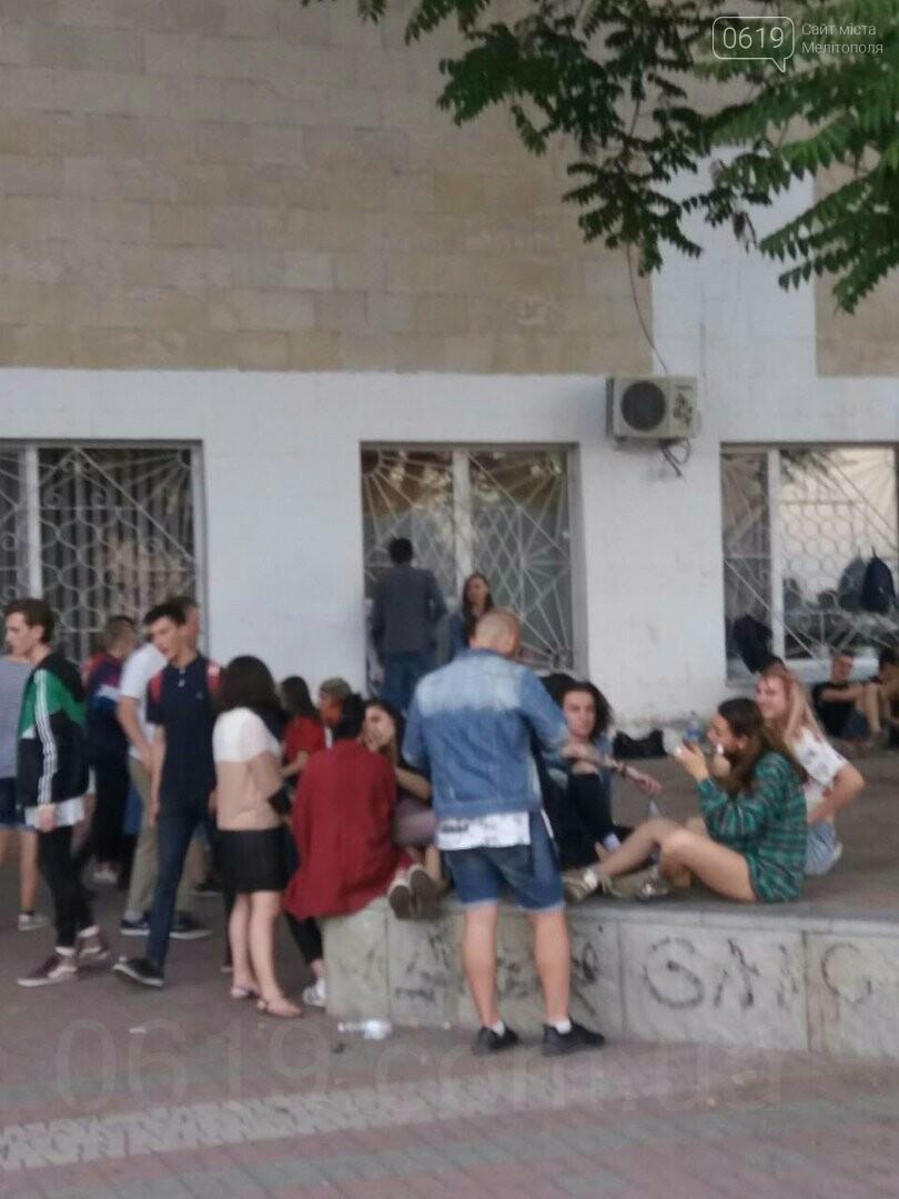 Мелитопольская молодежь превратила центр города в притон, - ФОТО, фото-3, Фото сайта 0619