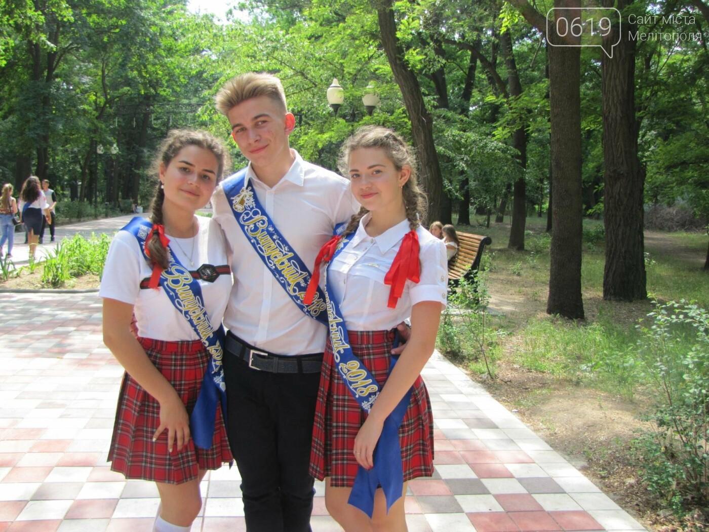 Мелитопольские выпускники не придерживаются единого стиля в нарядах, фото-1