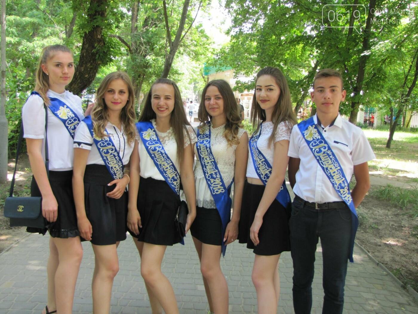 Мелитопольские выпускники не придерживаются единого стиля в нарядах, фото-6