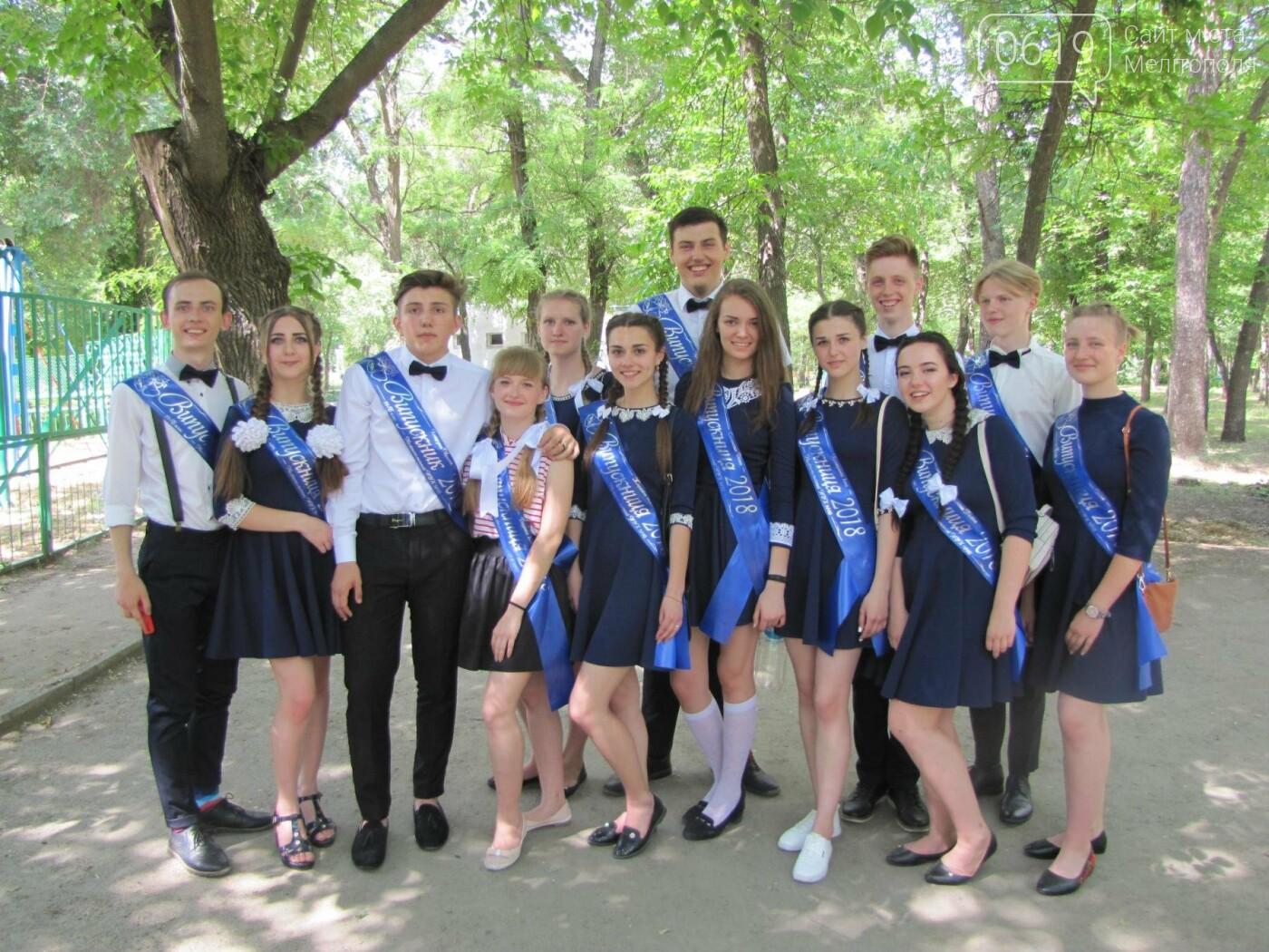 Мелитопольские выпускники не придерживаются единого стиля в нарядах, фото-13