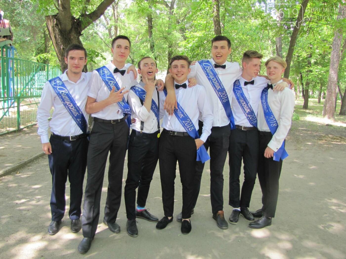 Мелитопольские выпускники не придерживаются единого стиля в нарядах, фото-8