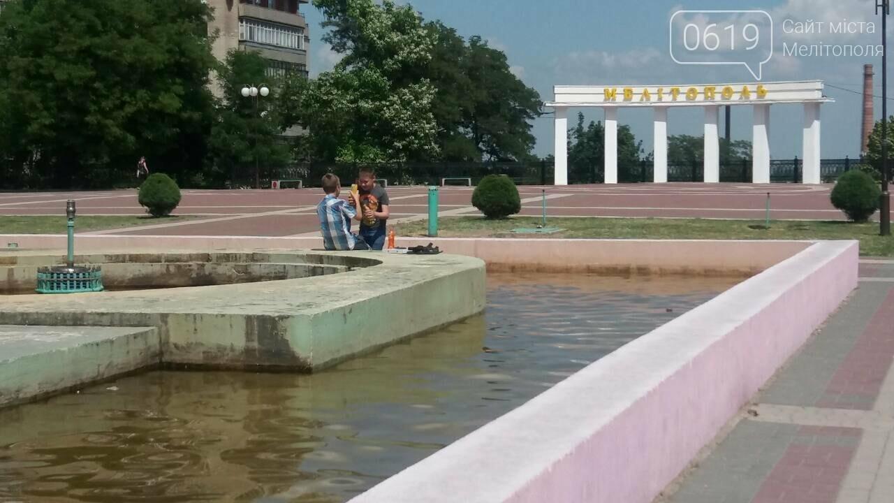 """Мелитопольцы устроили """"водные процедуры"""" в городском фонтане , фото-1"""