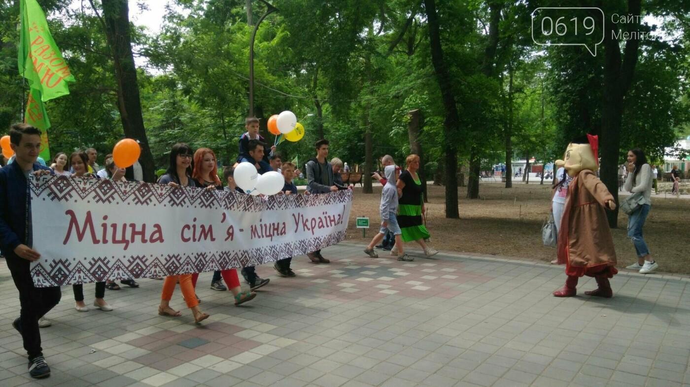 Счастливые семьи прошлись колонной по главному проспекту Мелитополя, фото-11