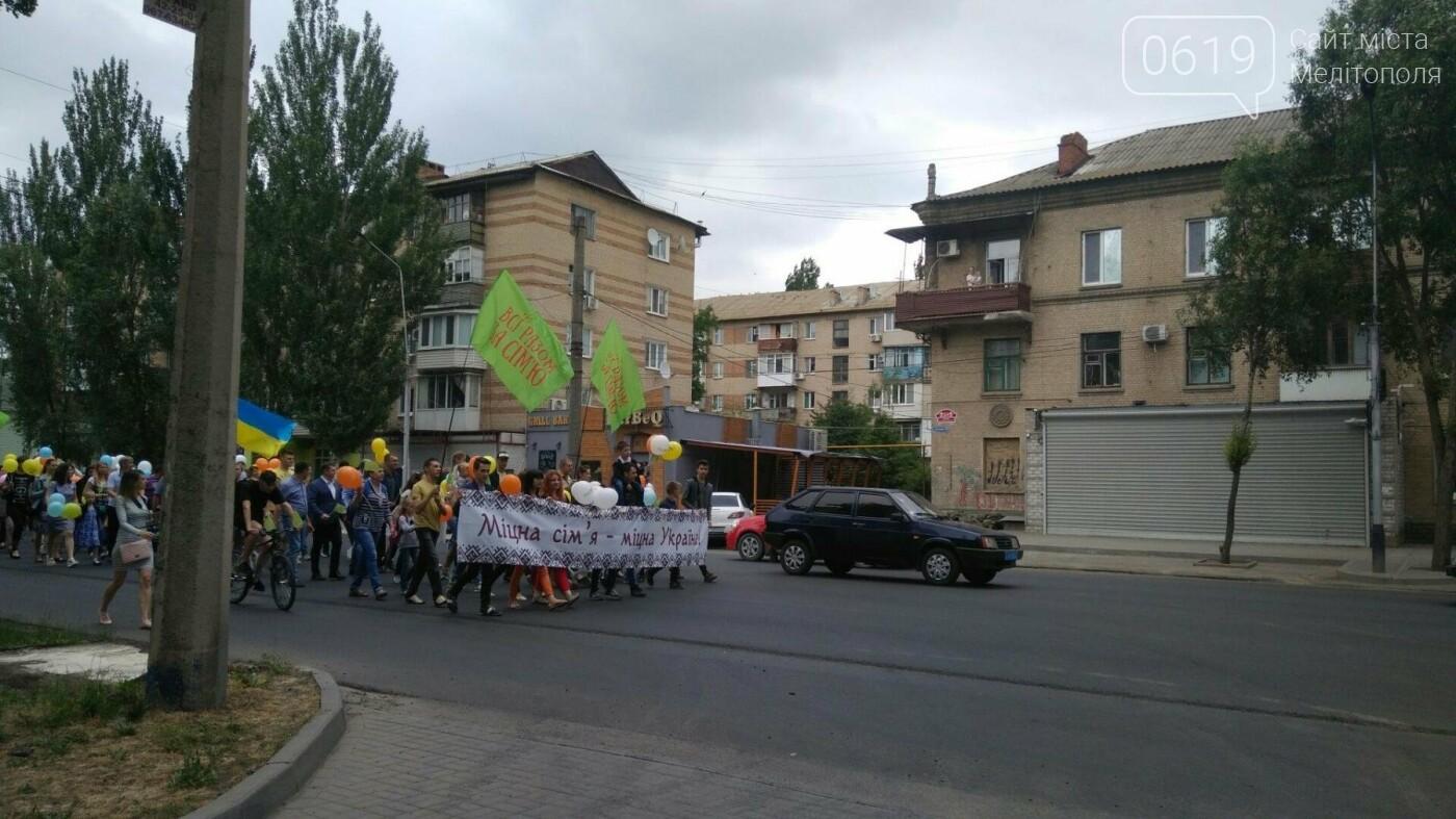 Счастливые семьи прошлись колонной по главному проспекту Мелитополя, фото-10