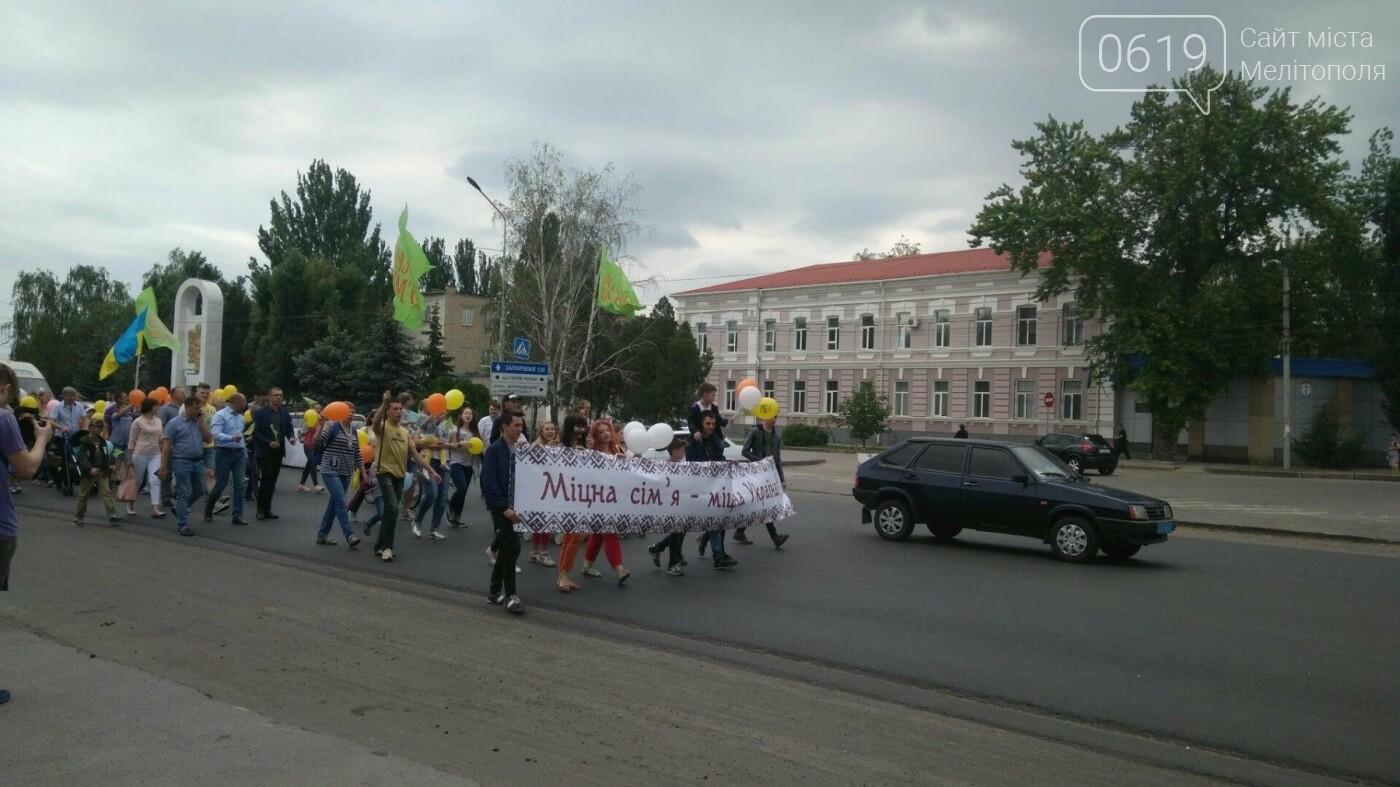 Счастливые семьи прошлись колонной по главному проспекту Мелитополя, фото-9