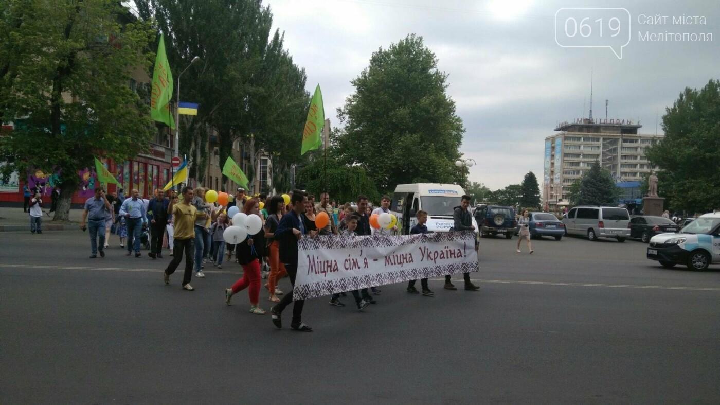 Счастливые семьи прошлись колонной по главному проспекту Мелитополя, фото-5
