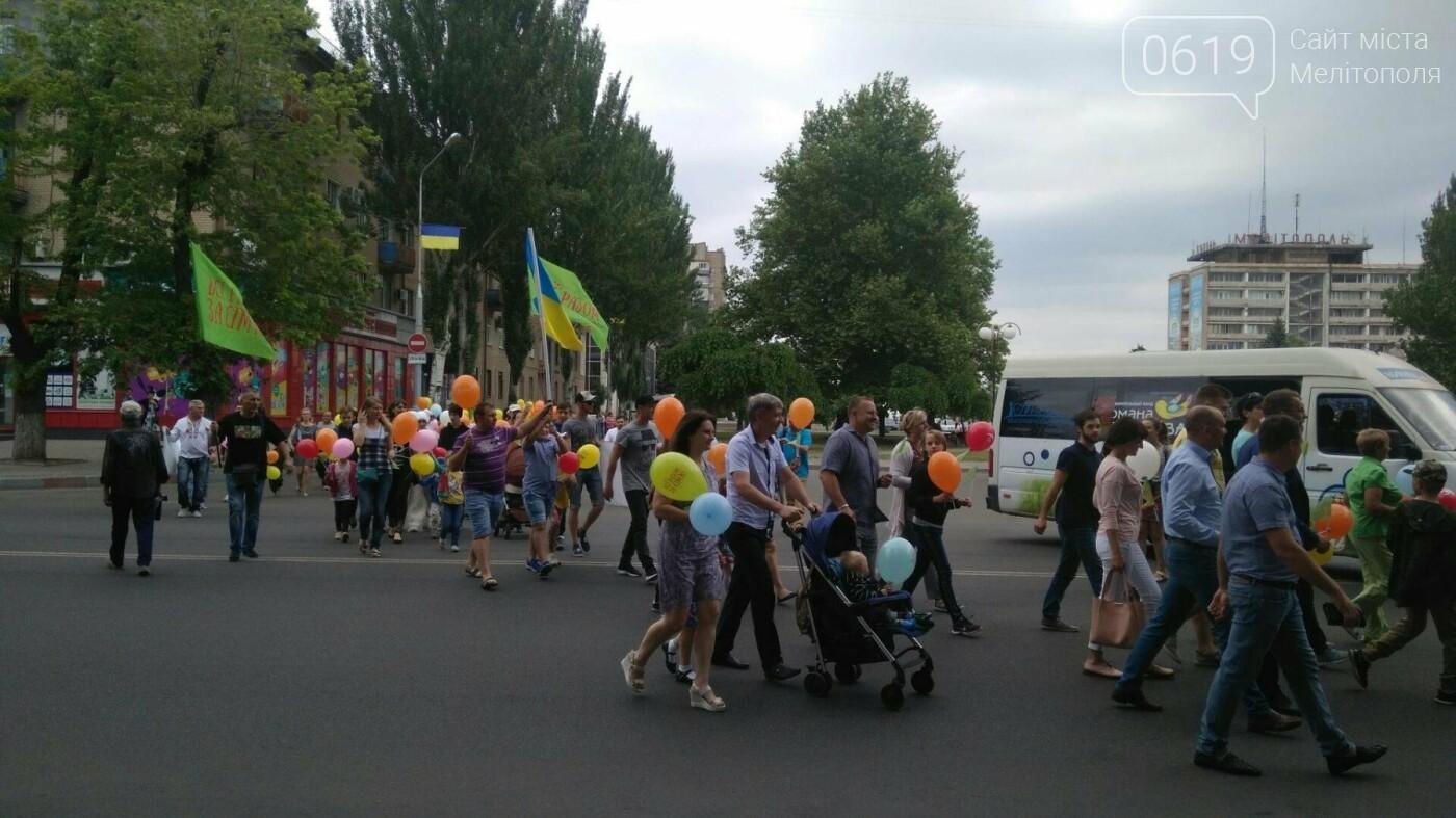 Счастливые семьи прошлись колонной по главному проспекту Мелитополя, фото-4