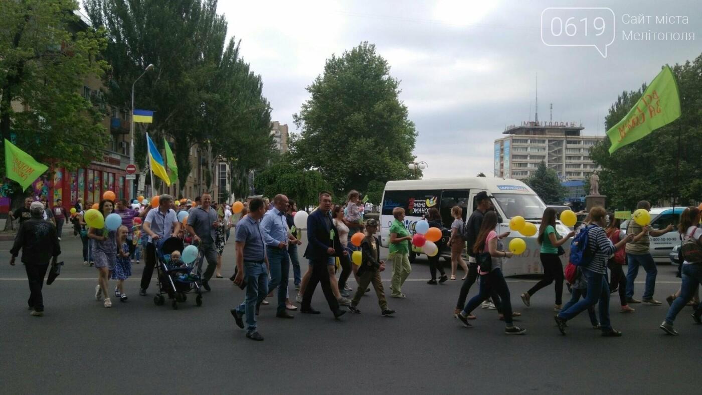 Счастливые семьи прошлись колонной по главному проспекту Мелитополя, фото-3