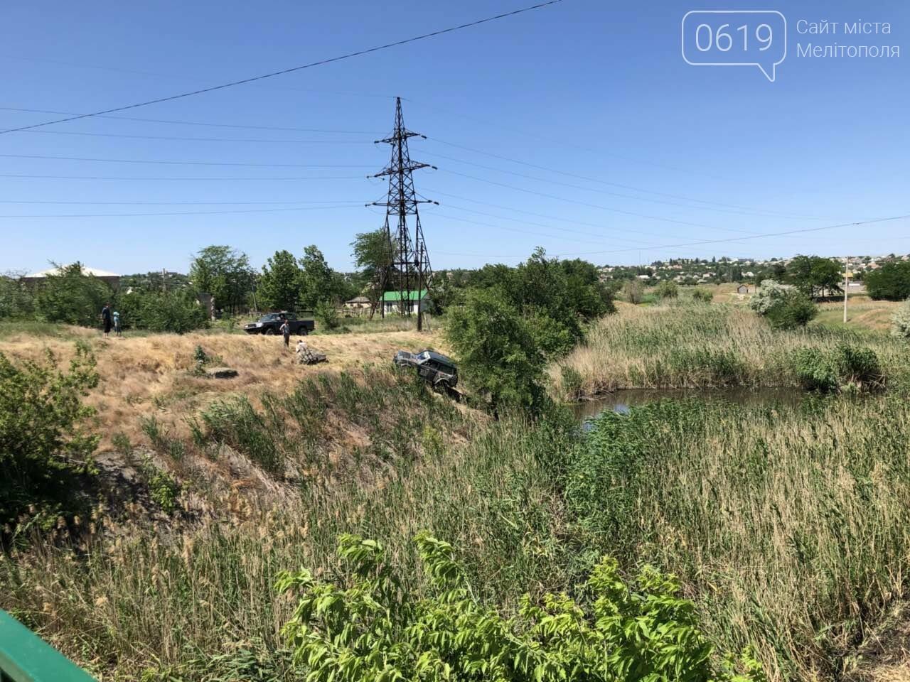 В Мелитополе гонщик чуть не упал в реку, - ФОТО, фото-3