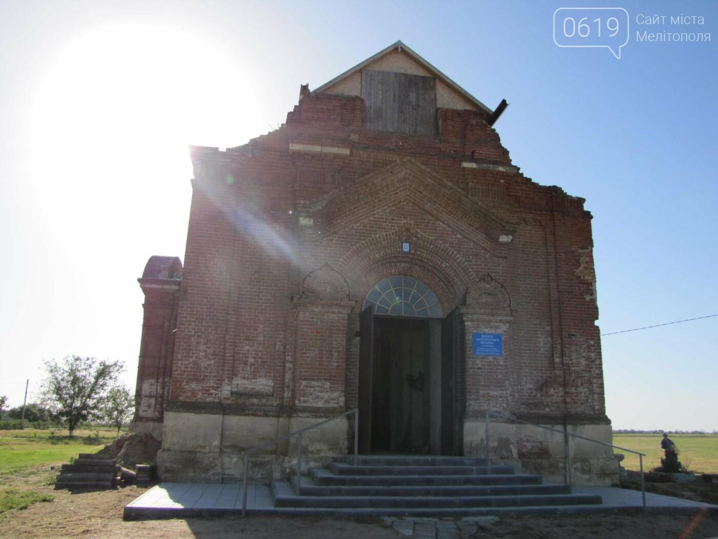 Жители Мелитопольщины отпраздновали Троицу, фото-1