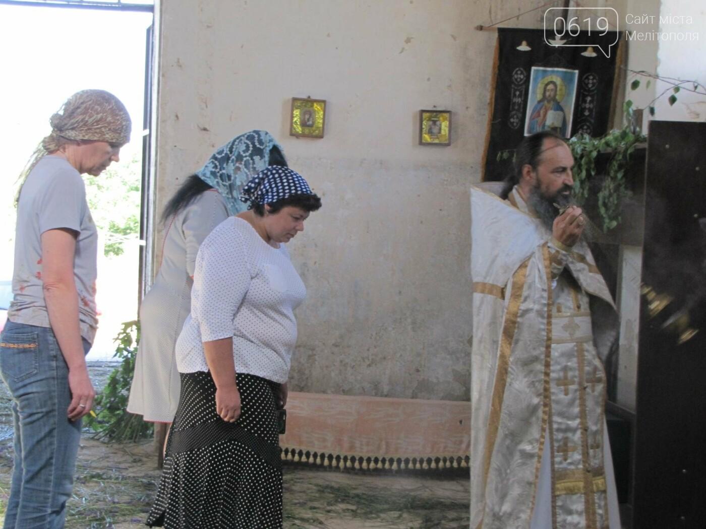 Жители Мелитопольщины отпраздновали Троицу, фото-29