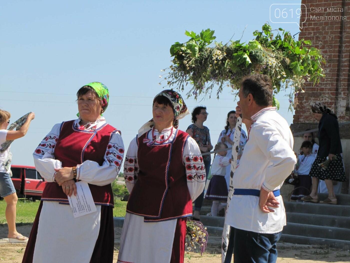 Жители Мелитопольщины отпраздновали Троицу, фото-2