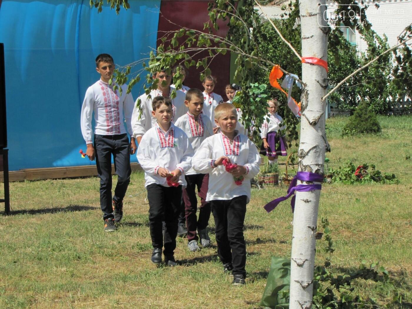 Жители Мелитопольщины отпраздновали Троицу, фото-11