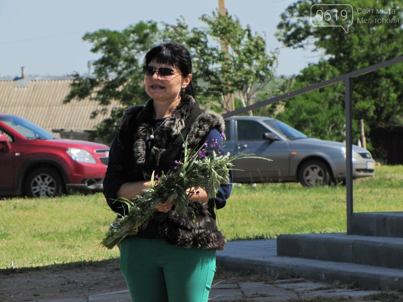 Жители Мелитопольщины отпраздновали Троицу, фото-8