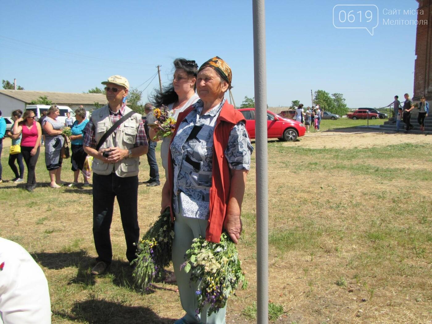 Жители Мелитопольщины отпраздновали Троицу, фото-23
