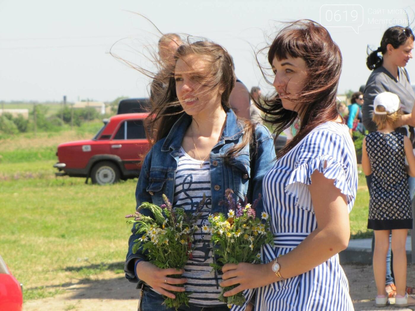 Жители Мелитопольщины отпраздновали Троицу, фото-19