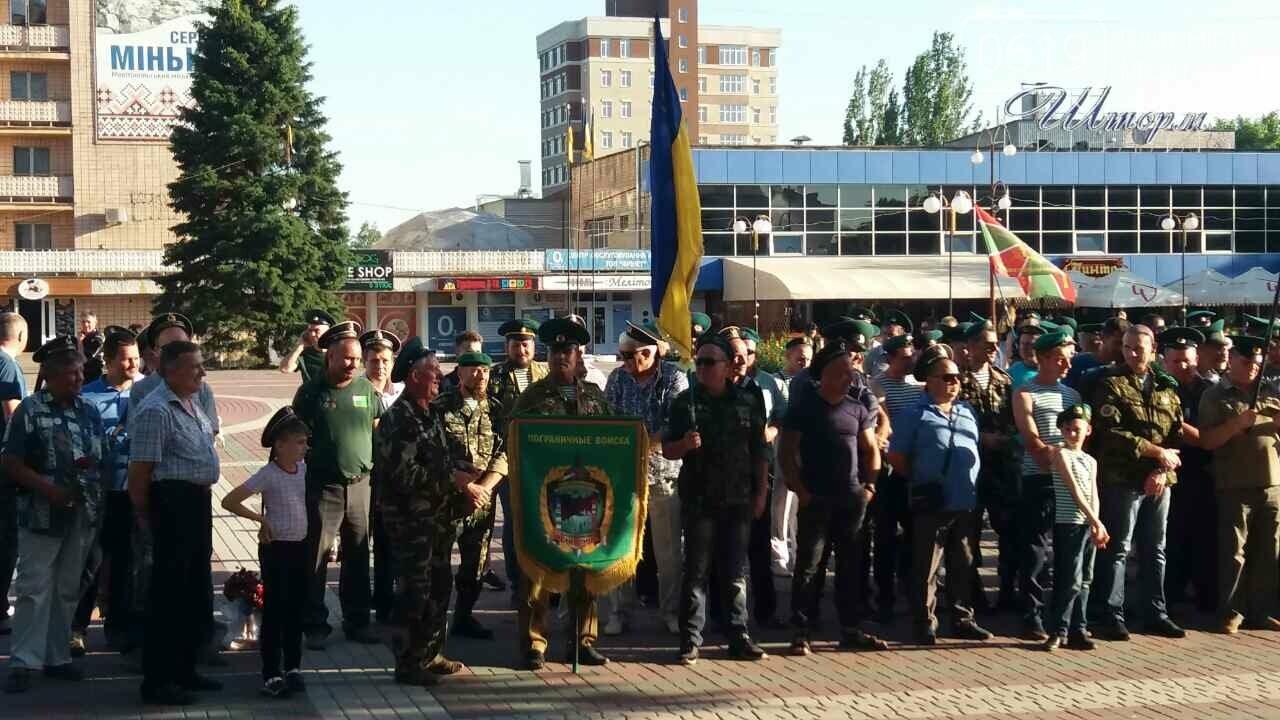 """В Мелитополе отметили День пограничника """"по старому стилю"""", фото-5"""