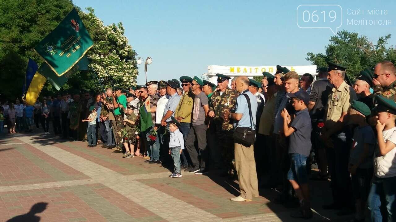 """В Мелитополе отметили День пограничника """"по старому стилю"""", фото-6"""