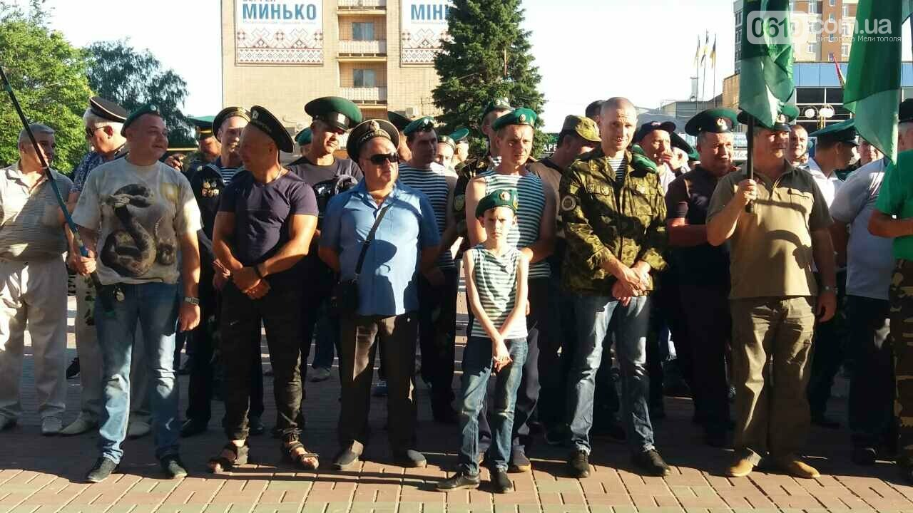 """В Мелитополе отметили День пограничника """"по старому стилю"""", фото-7"""