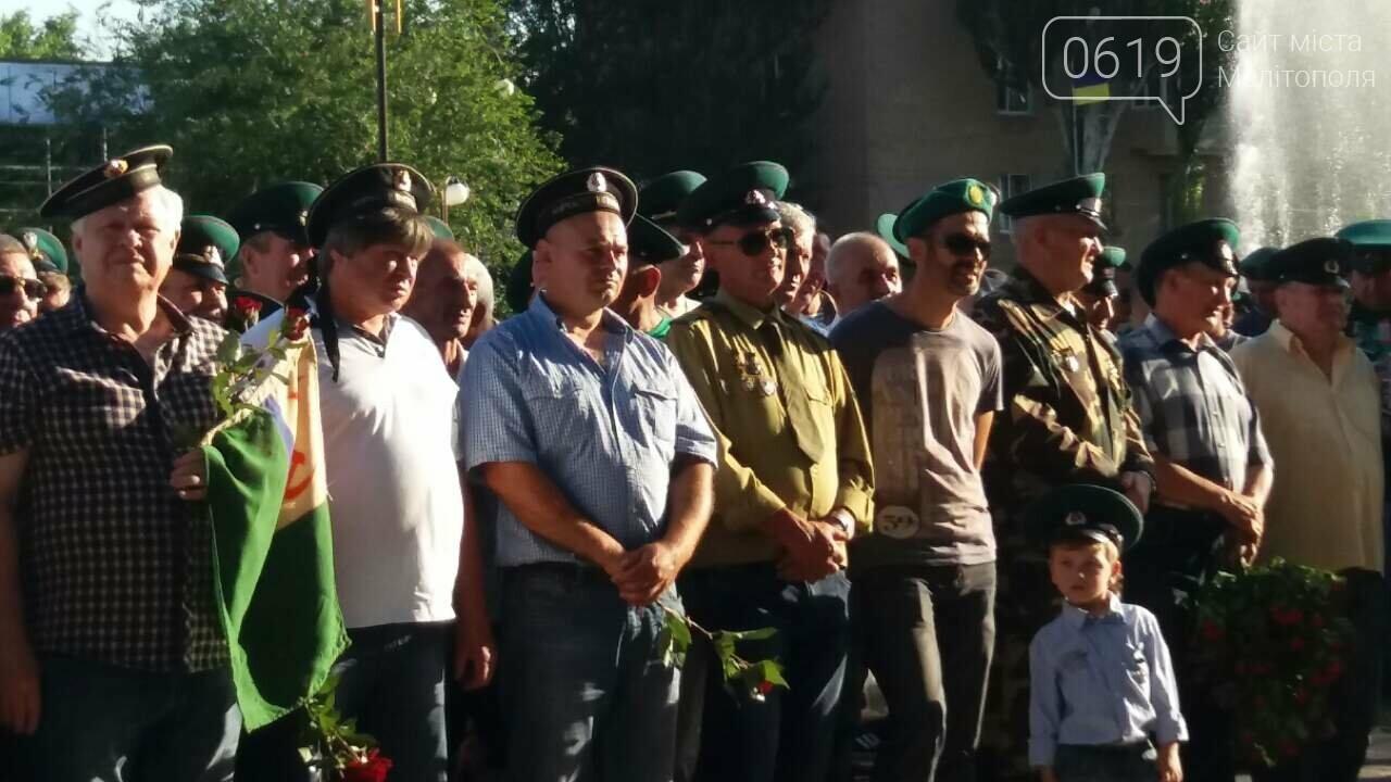 """В Мелитополе отметили День пограничника """"по старому стилю"""", фото-4"""