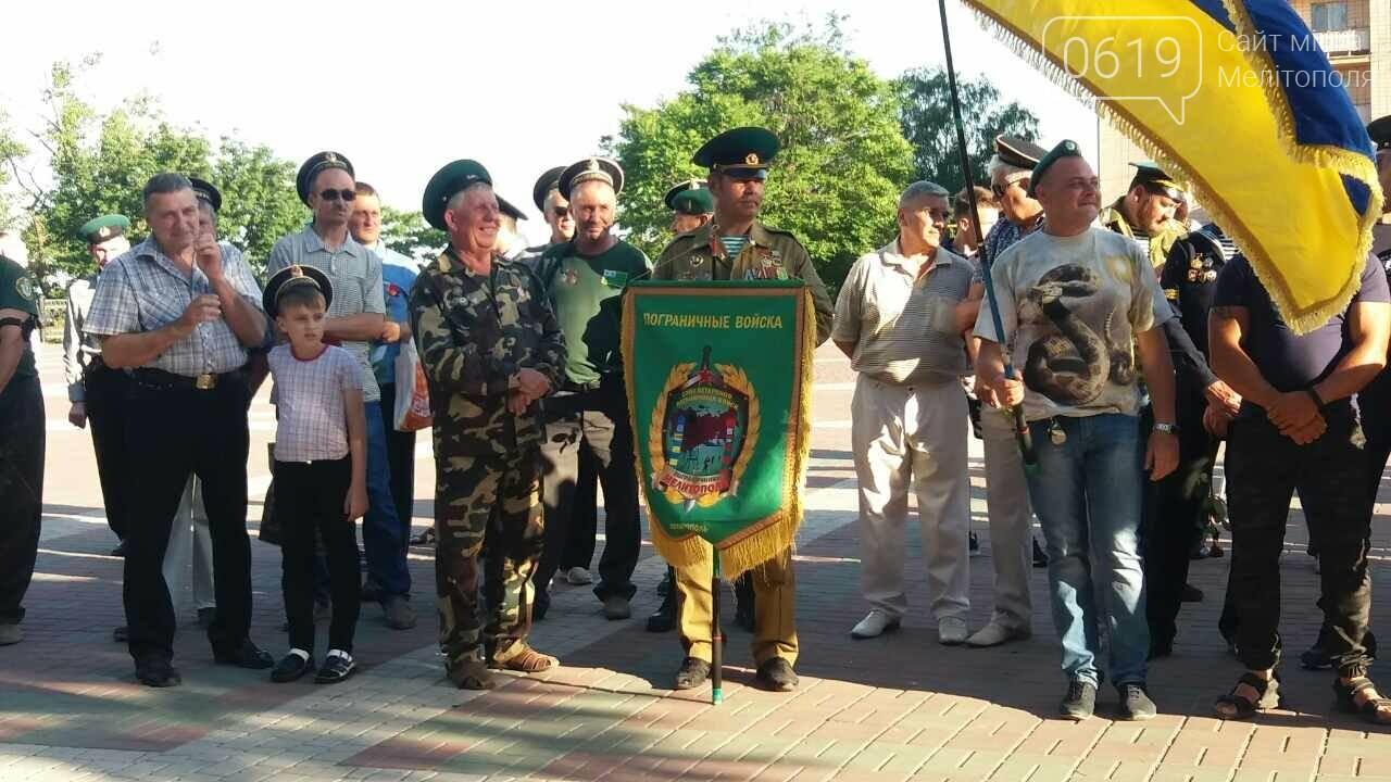 """В Мелитополе отметили День пограничника """"по старому стилю"""", фото-12"""