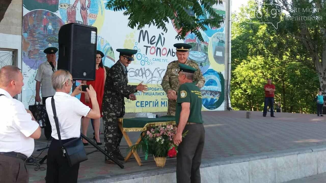 """В Мелитополе отметили День пограничника """"по старому стилю"""", фото-8"""