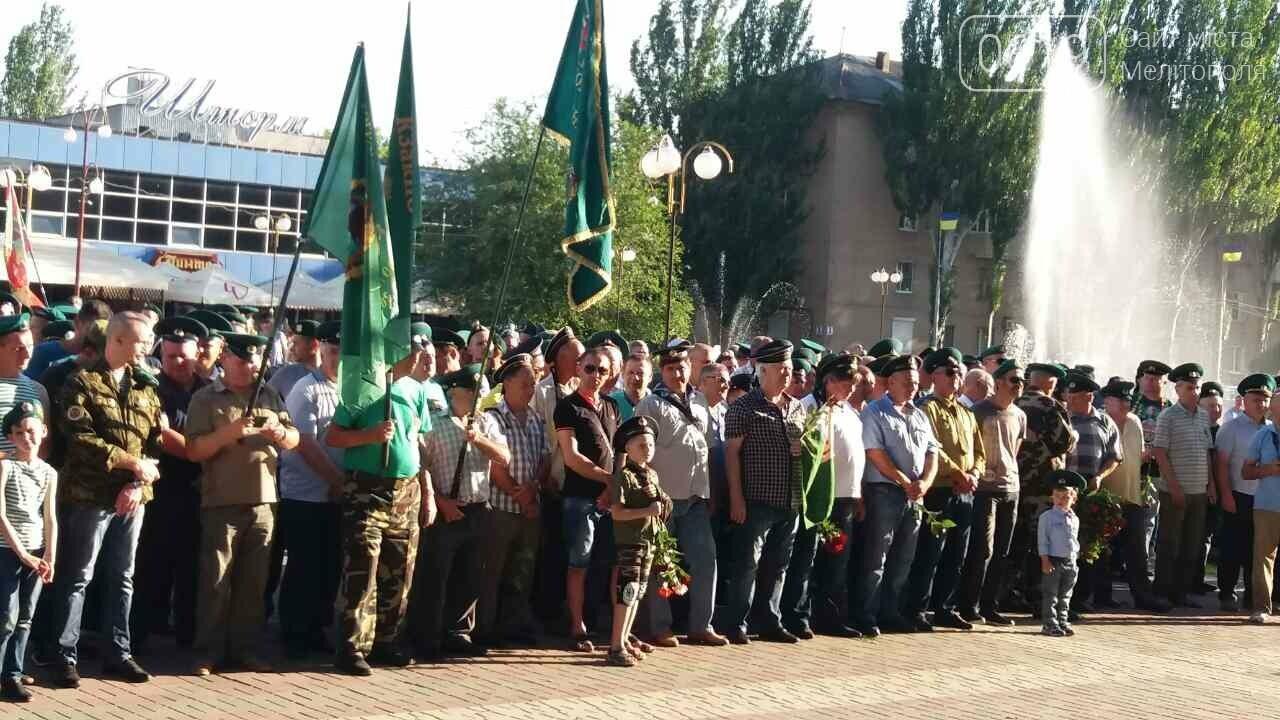 """В Мелитополе отметили День пограничника """"по старому стилю"""", фото-10"""
