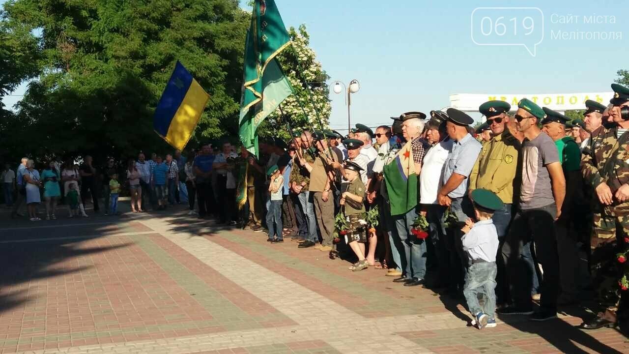 """В Мелитополе отметили День пограничника """"по старому стилю"""", фото-9"""