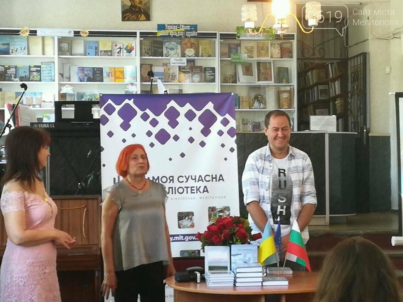 Мелитопольцы познакомились с творчеством поэта Ивана Дерменжи, фото-4