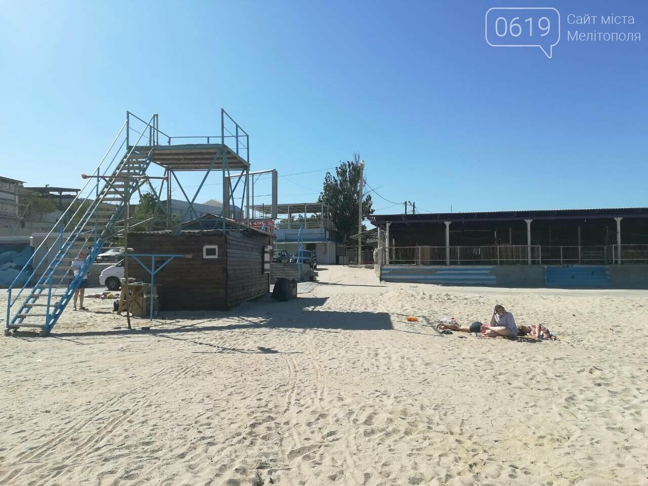 Несмотря на затопление, Кирилловка готовится к курортному сезону , фото-7, Фото сайта 0619