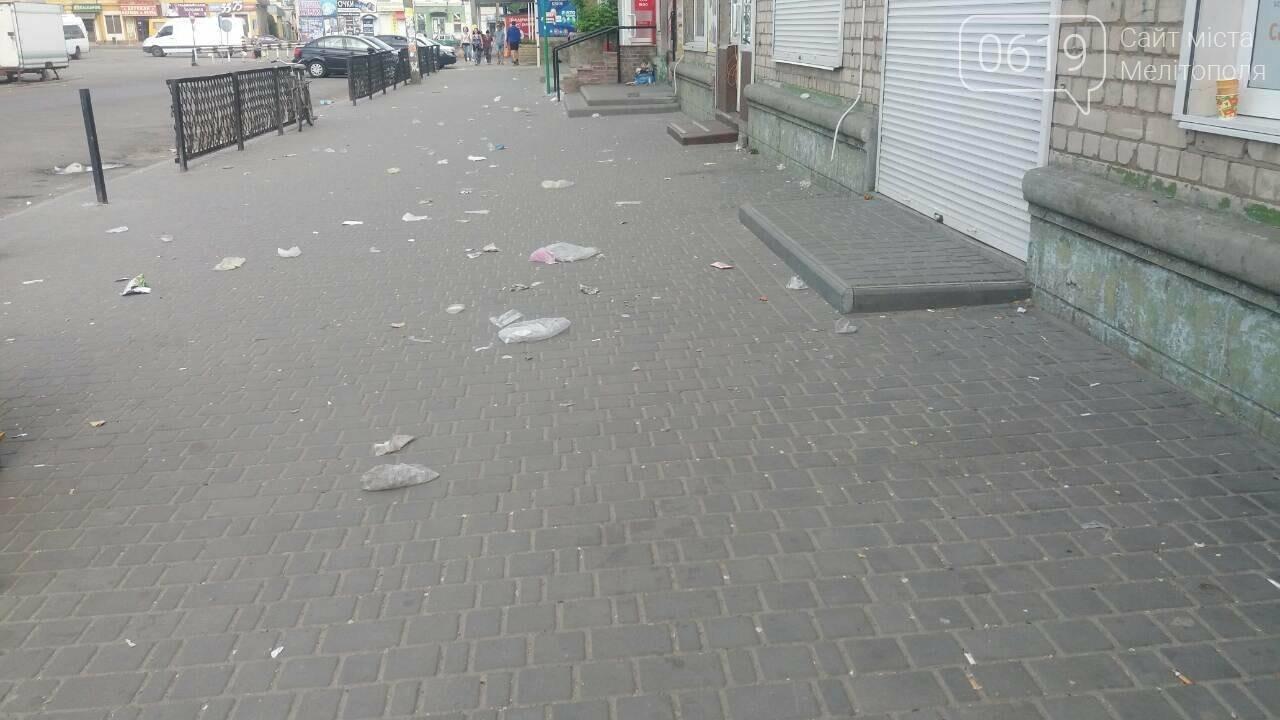 Мелитопольцы жалуются на мусор на центральном рынке, фото-2