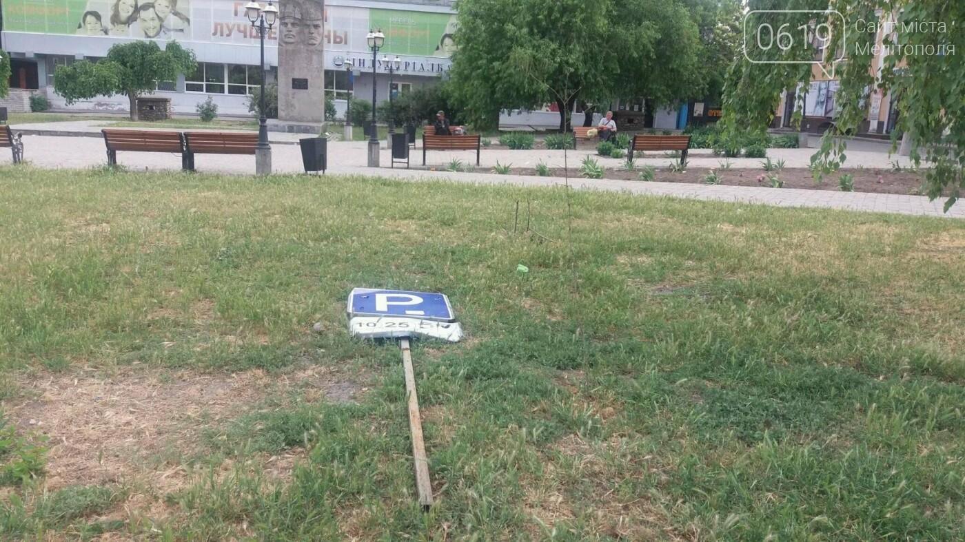 В Мелитополе вандалы сломали дорожный знак, фото-1