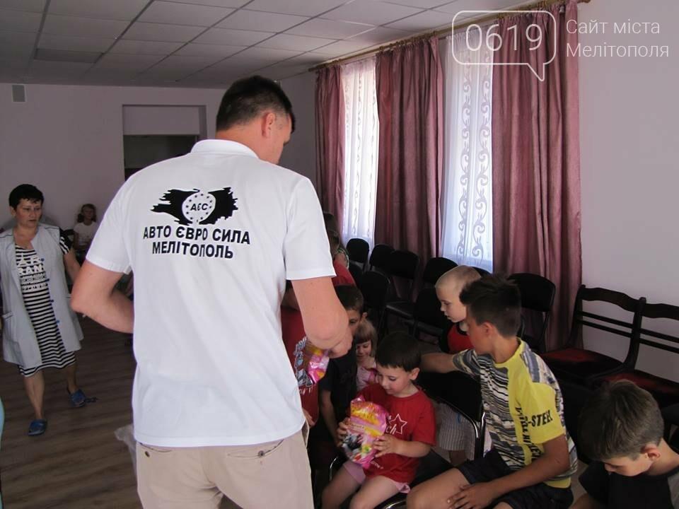 """Чем в Мелитополе занимаются участники """"Авто Евро Силы"""", фото-1"""