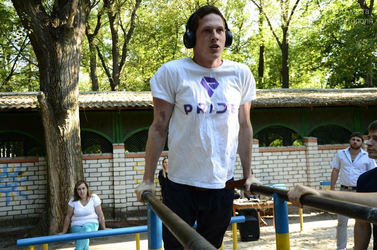 Мелитопольские воркаутеры открыли соревновательный сезон , фото-10, Фото Богдана Солонюка