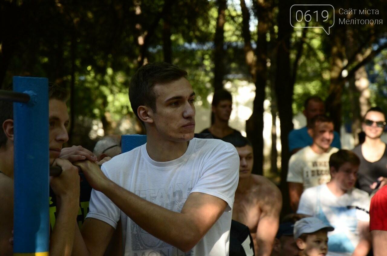 Мелитопольские воркаутеры открыли соревновательный сезон , фото-1, Фото Богдана Солонюка