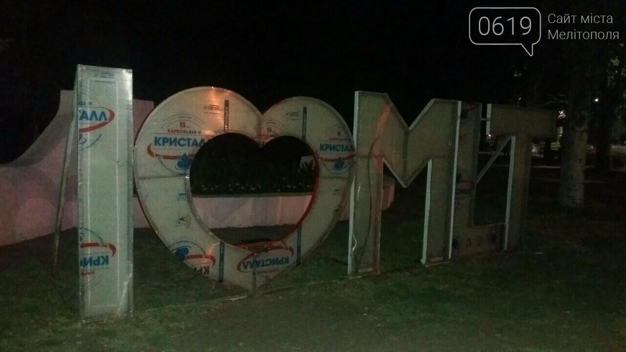 В Мелитополе отреставрируют популярную инсталляцию , фото-1