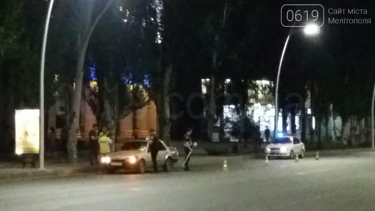 В Мелитополе на центральном проспекте сбили человека, - ФОТО , фото-1
