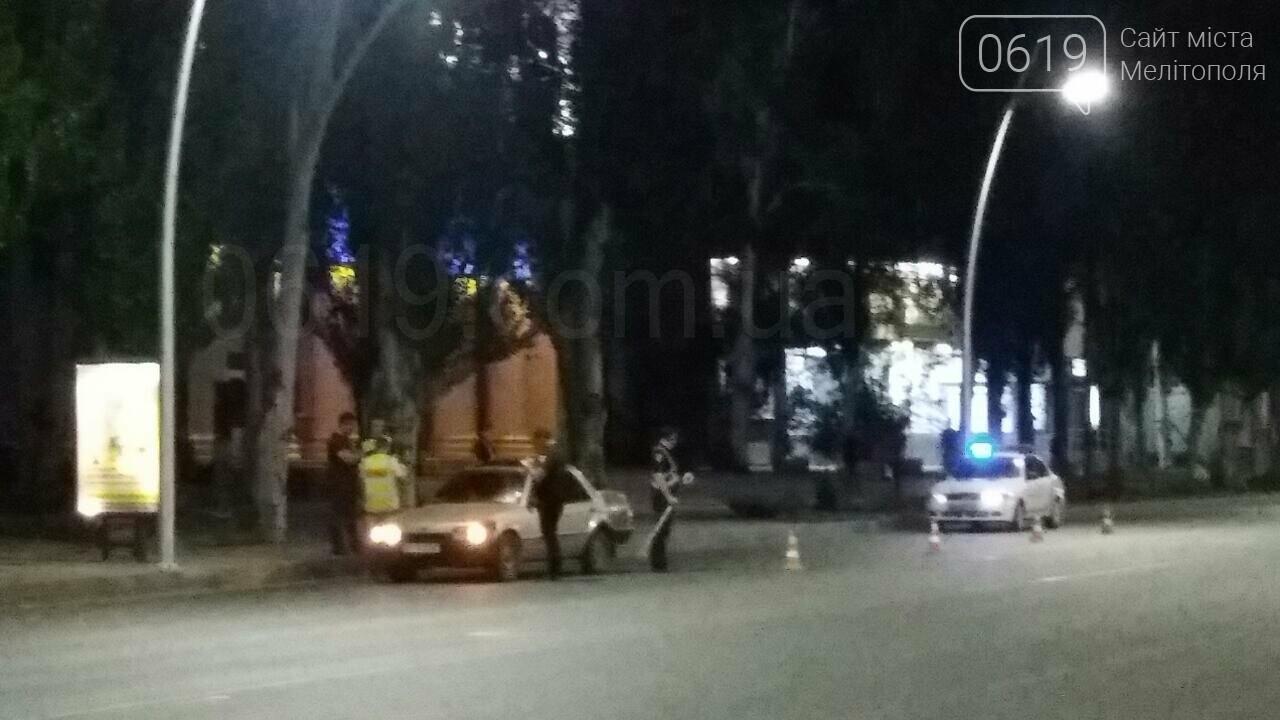 В Мелитополе на центральном проспекте сбили человека, - ФОТО , фото-2